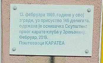 _20190227_205228