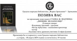 Pozivnica Stanko Šajtinac