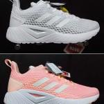 13 Adidas