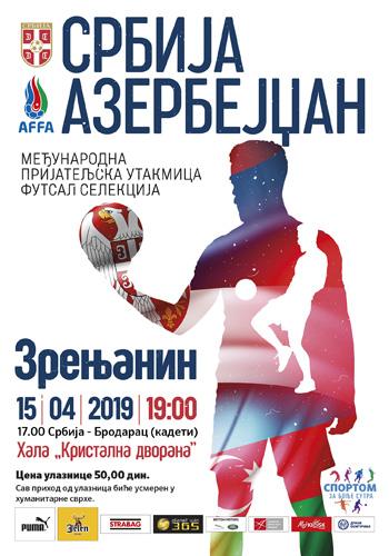Plakat SRB AZE Zrenjanin_1