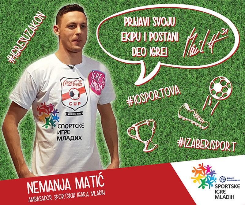 Nemanja-Matic_Pop-up