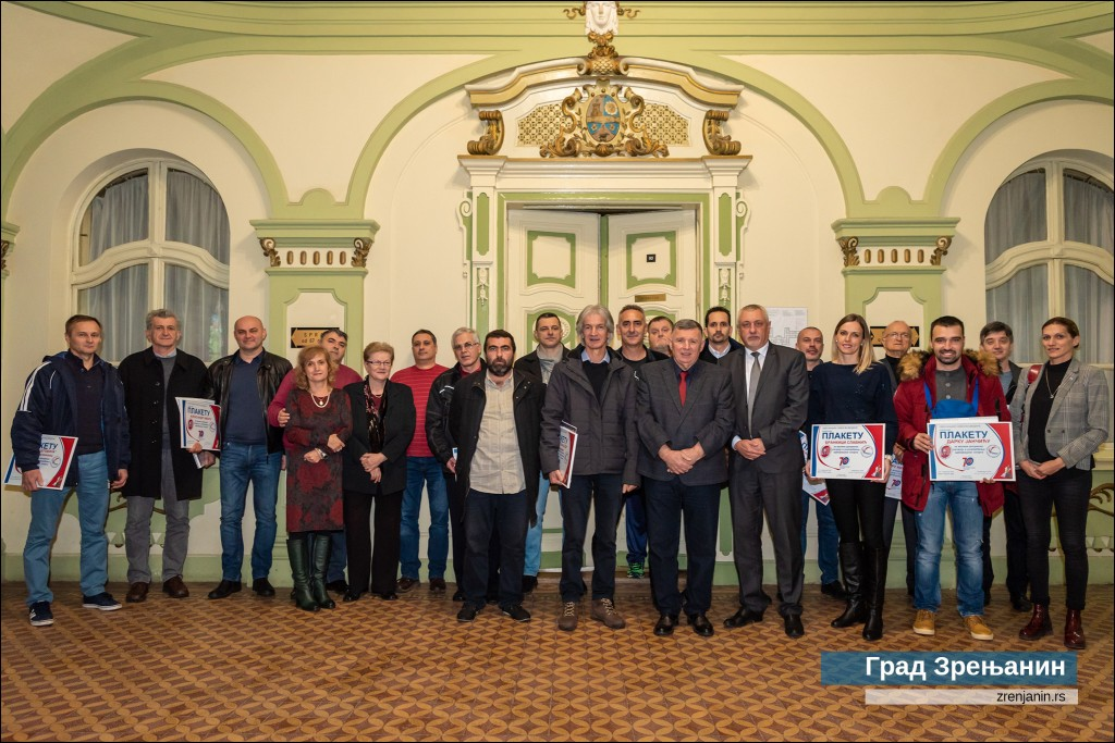 Odbojskaski_savez_Vojvodine_036(1)
