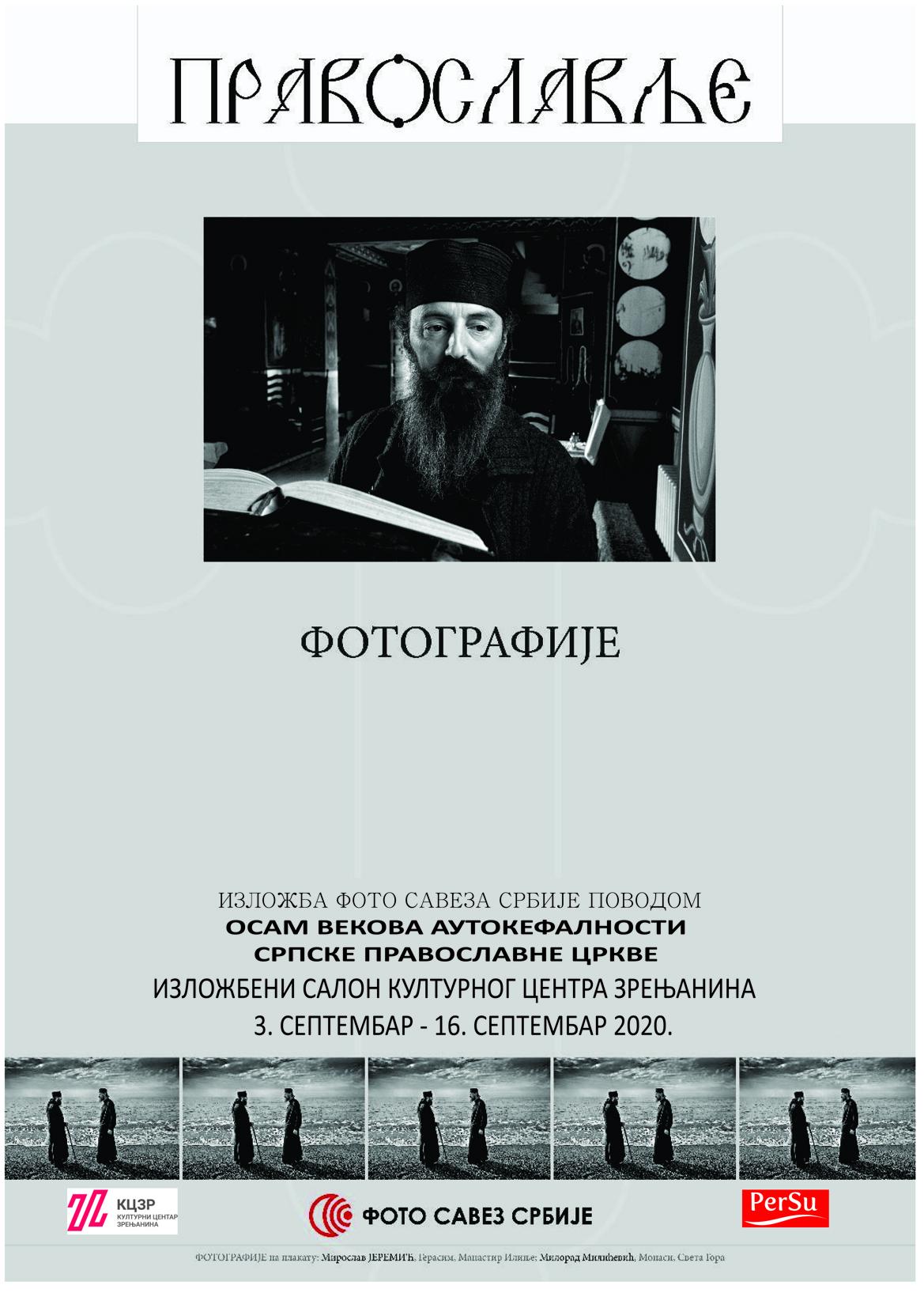 plakat-A3-Izložba pravoslavlje-3. IX 2020.-2kom.cdr