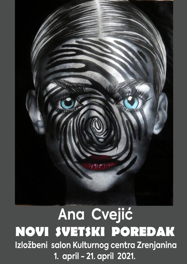 ana-cvejic-prateci-plakat
