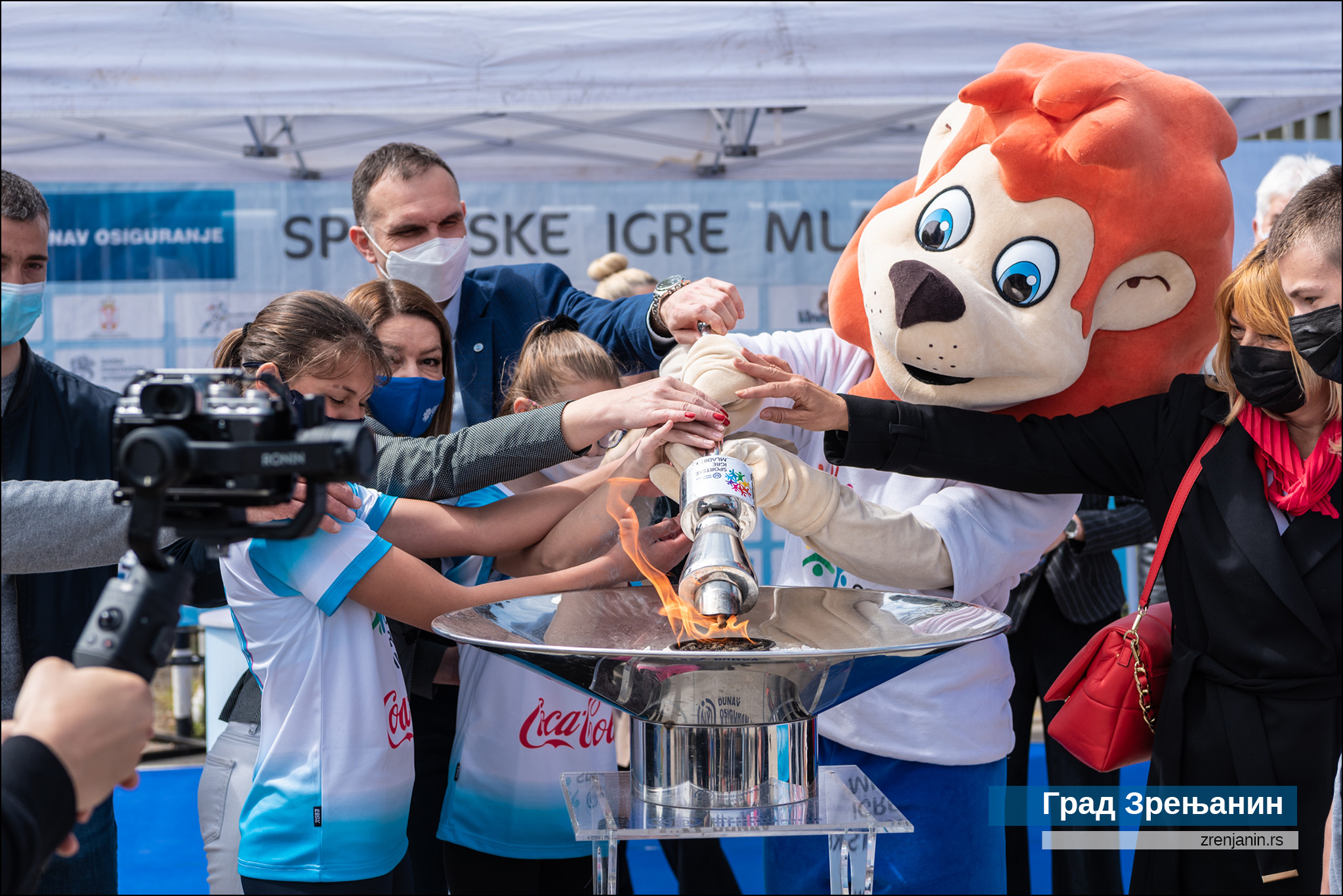 Sportske igre mladih 2021_043