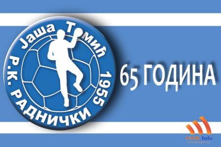rk-radnicki-65-jt-450x300