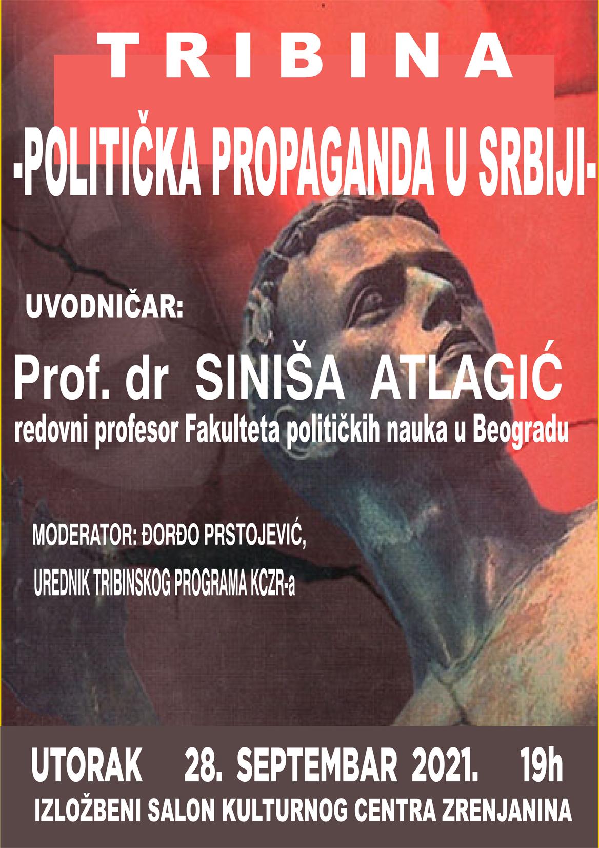 politička propaganda u srbiji-a3-15 komada x
