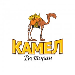 Restoran Kamel