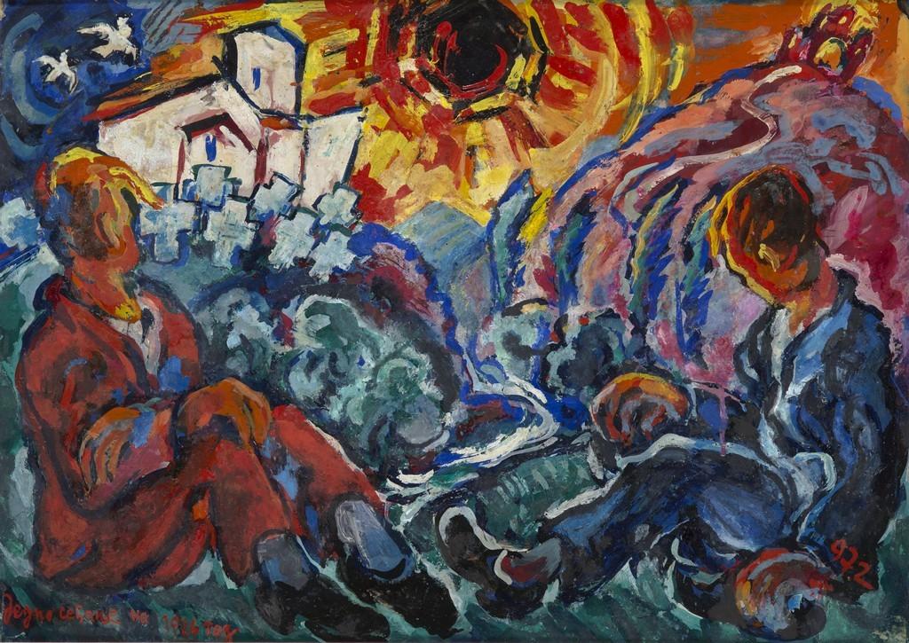 A. Deroko, Jedno secanje na 1926. godinu, vl. SANU