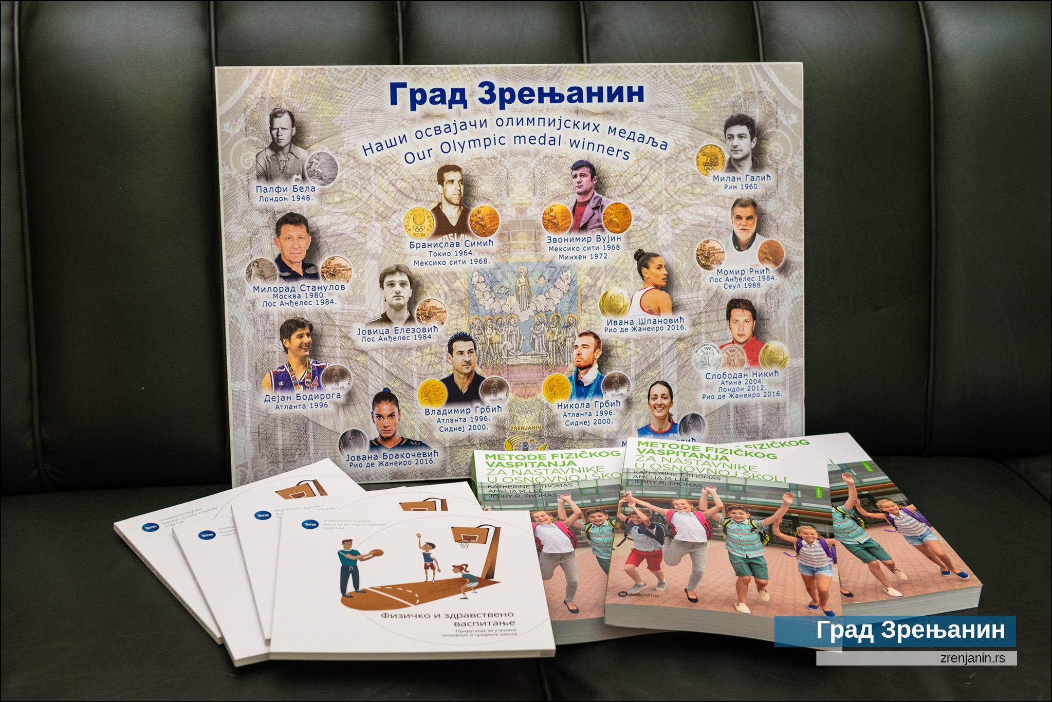 Knjige_fizicko_vaspitanje_002