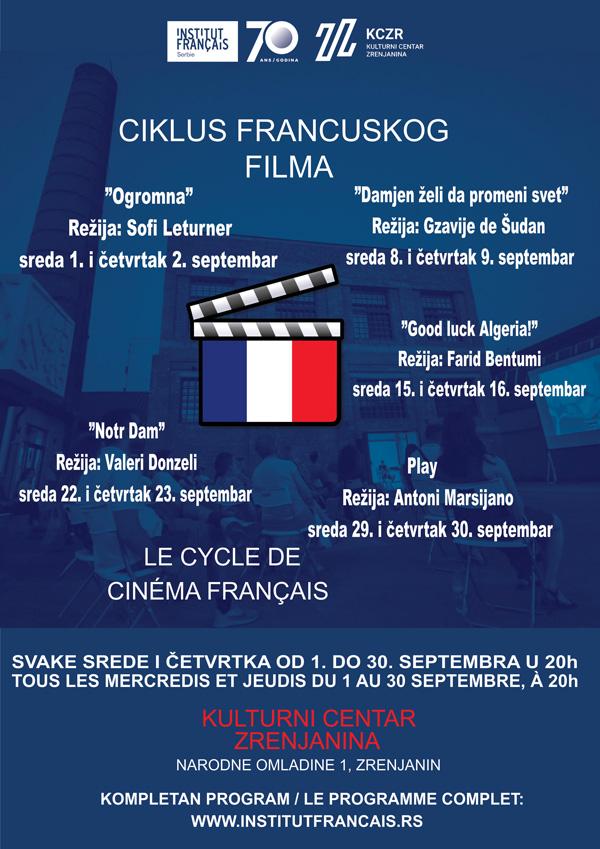 Plakat-Ciklus-fr-filma-Zrenjanin-septembar-2021.